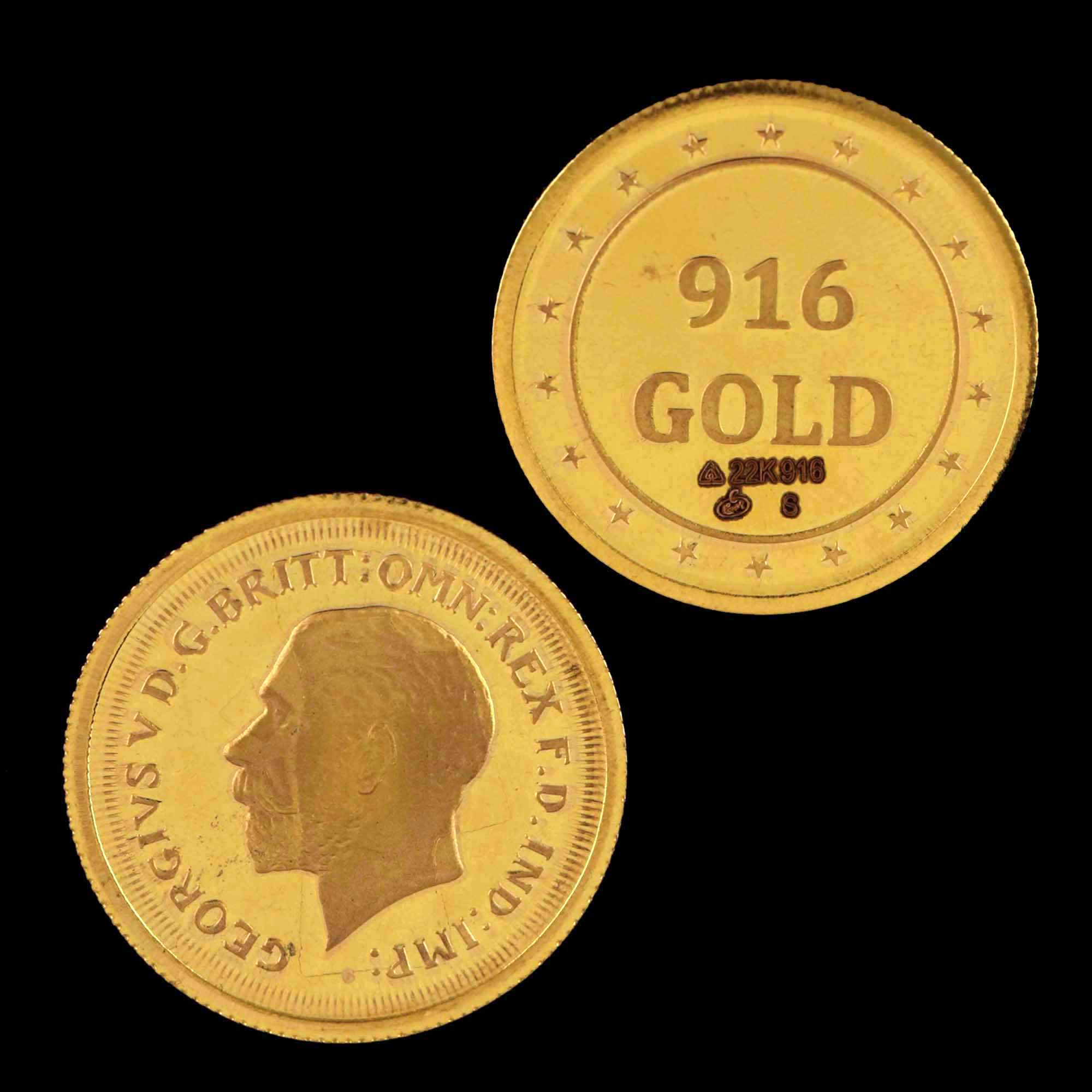 4 GMS COIN